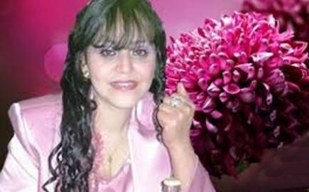 سميرة بولمية